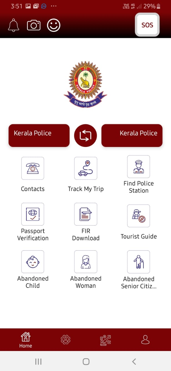 Kerala police application [pol app]